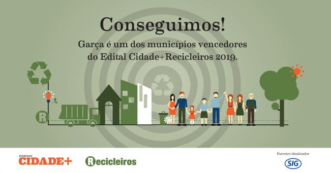 Garça inicia projeto para implantar coleta seletiva no município